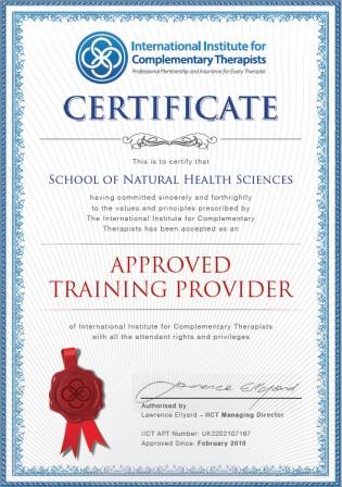 IICT Certificate
